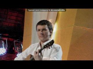 русские песни о любви 2014 слушать онлайн
